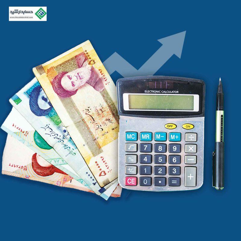 آموزش حسابداری رایگان